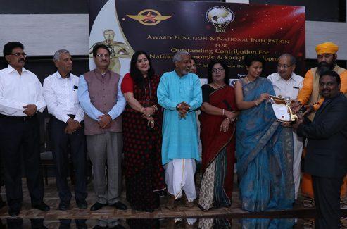Award 9
